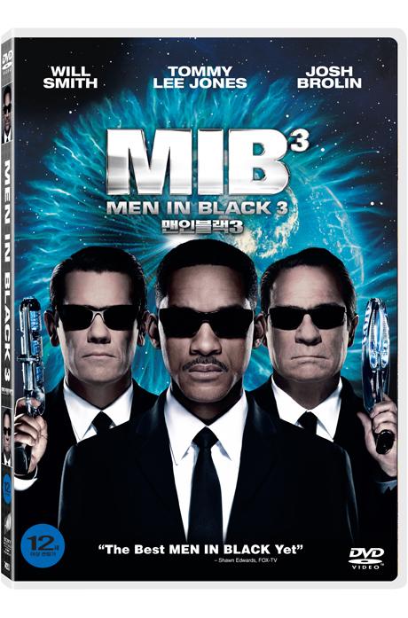 맨 인 블랙 3 [MEN IN BLACK 3]