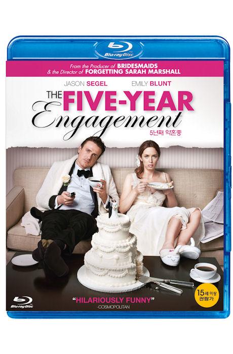 5년째 약혼중 [FIVE YEAR ENGAGEMENT] [13년 7월 유니버설 핫썸머 블루레이 프로모션]