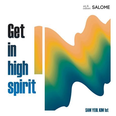 GET IN HIGH SPIRIT