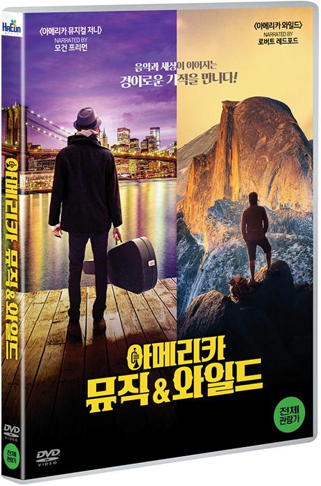 아메리카 뮤직&와일드 [AMERICA`S MUSICAL JOURNEY & AMERICA WILD]
