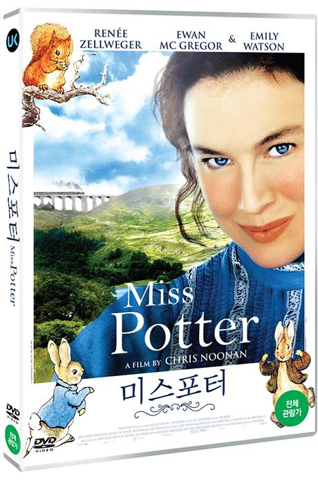 미스 포터 [MISS POTTER]