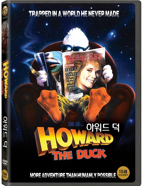 하워드 덕 [HOWARD THE DUCK]