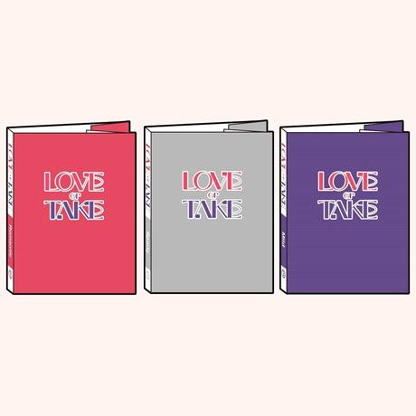 LOVE OR TAKE [미니 11집] [3종 세트]