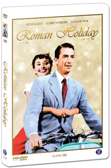로마의 휴일: 오드리 헵번 컬렉션 [HD 리마스터링] [ROMAN HOLIDAY]