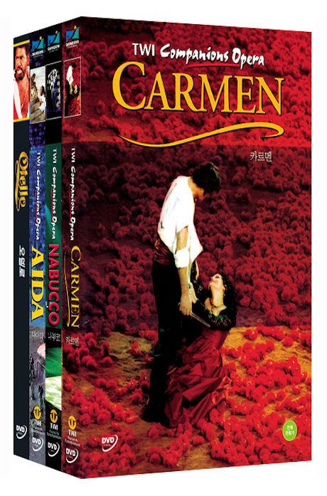 세기의 오페라 4종세트: 아이다+카르멘+나부코+오델로 [AIDA+CARMEN+NABUCCO+OTELLO]