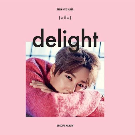 DELIGHT [스페셜]