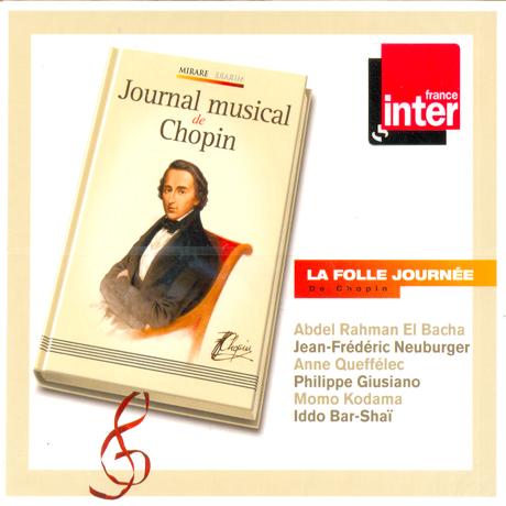 A MUSICAL DIARY/ ABDEL RAHMAN EL BACHA