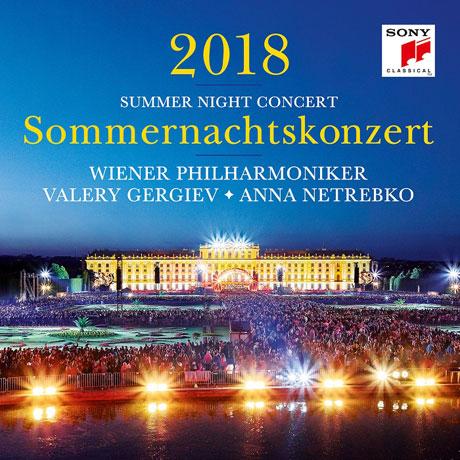 SUMMER NIGHT CONCERT 2018/ ANNA NETREBKO, VALERY GERGIEV [2018 빈 필하모닉 여름밤 콘서트 - 게르기예프, 네트렙코]