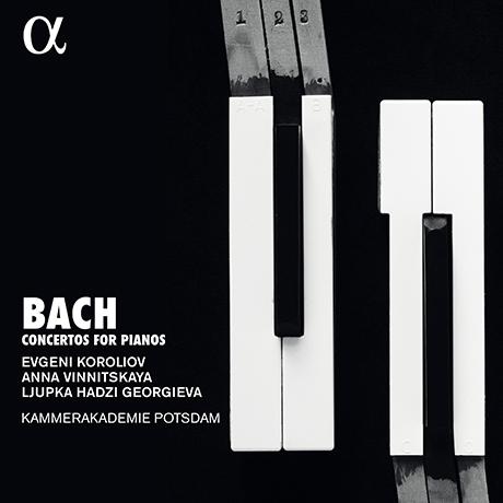 CONCERTOS FOR PIANOS/ ANNA VINNITSKAYA, EVGENI KOROLIOV, LJUPKA HADZI GEORGIEVA [바흐: 건반(피아노) 협주곡집]