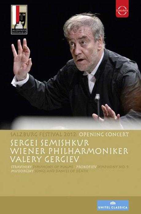SALZBURG FESTIVAL 2012: OPENING CONCERT/ VALERY GERGIEV [2012년 잘츠부르크 페스티벌 오프닝 콘서트]
