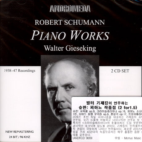 PIANO WORKS/ WALTER GIESEKING [1938-47]
