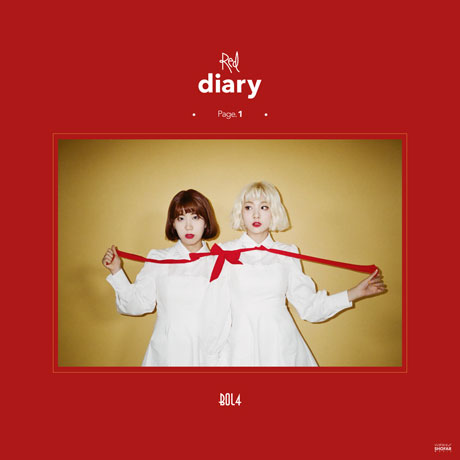 RED DIARY PAGE.1 [미니]