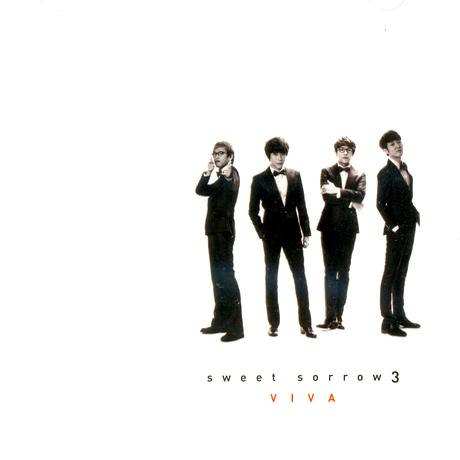 VIVA [3집]