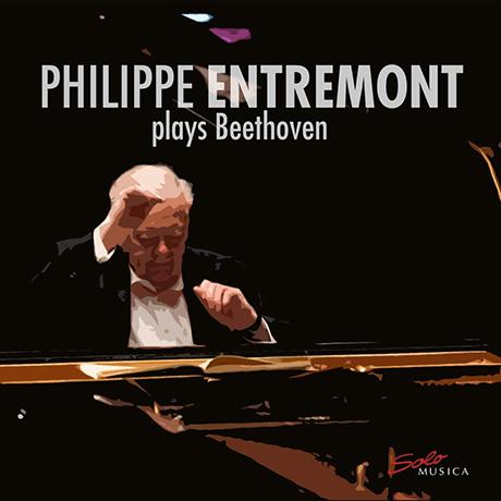 PIANO SONATAS/ PHILIPPE ENTREMONT [베토벤: 소나타 14 , 20, 23, 30번 - 필리프 앙트르몽]