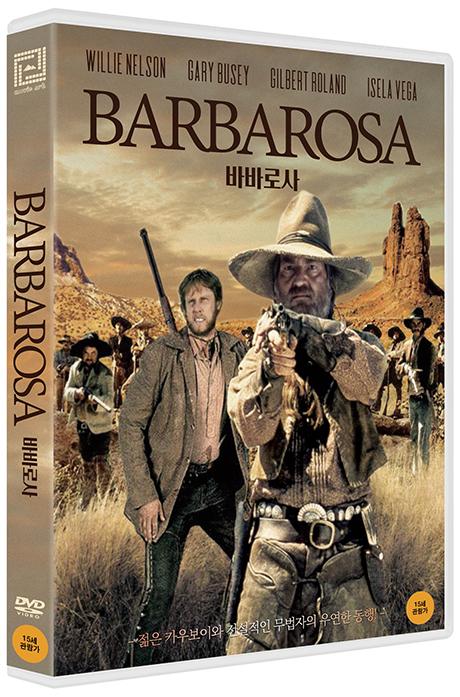 바바로사 [BARBAROSA]