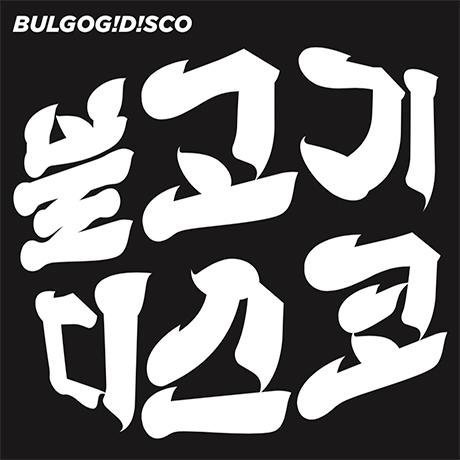 BULGOG!D!SCO [EP]