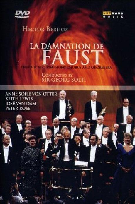 LA DAMNATION DE FAUST/ GEORG SOLTI [베를리오즈: 파우스트의 겁벌]