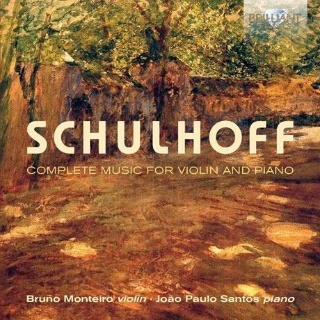 COMPLETE MUSIC FOR VIOLIN AND PIANO/ BRUNO MONTEIRO, JOAO PAULO SANTOS [슐호프: 바이올린과 피아노를 위한 작품 전곡집]