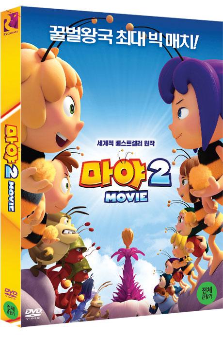 마야 2 [MAYA THE BEE: THE HONEY GAMES]