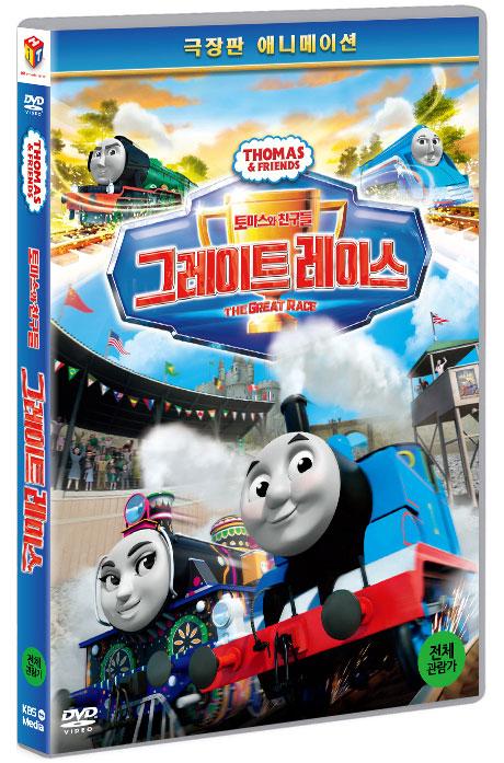 토마스와 친구들: 그레이트 레이스 [극장판] [THOMAS & FRIENDS: THE GREAT RACE]