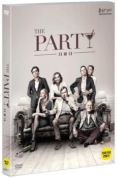 더 파티 [THE PARTY]