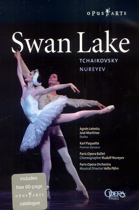 TCHAIKOVSKY: SWAN LAKE/ RUDOLF NUREYEV