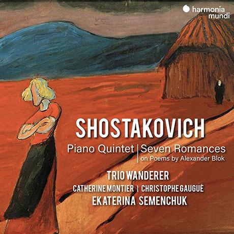 쇼스타코비치 - 피아노 오중주 OP.57, 알렉산드르 블록의 시에 의한 7개의 로망스 OP.127