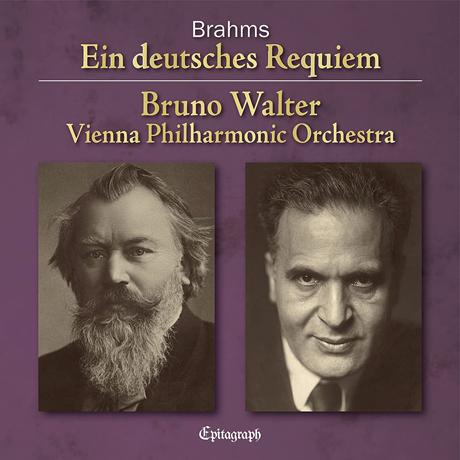 EIN DEUTSCHES REQUIEM/ BRUNO WALTER [UHQCD] [브람스: 독일 레퀴엠 - 브루노 발터]