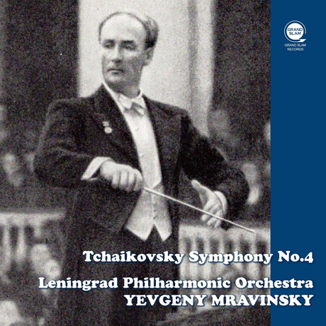 SYMPHONY NO.4/ YEVGENY MRAVINSKY [차이코프스키: 교향곡 4번 - 므라빈스키]