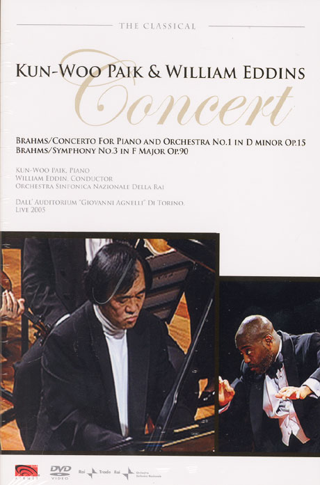 BRAHMS CONCERTO FOR PIANO AND ORCHESTRA NO.1/ WILLIAM EDDINS [브람스를 연주하다]