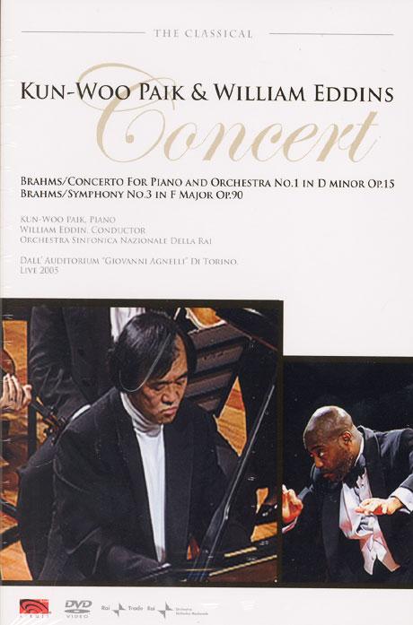 BRAHMS CONCERTO FOR PIANO AND ORCHESTRA NO.1/ WILLIAM EDDINS [백건우 브람스를 연주하다]