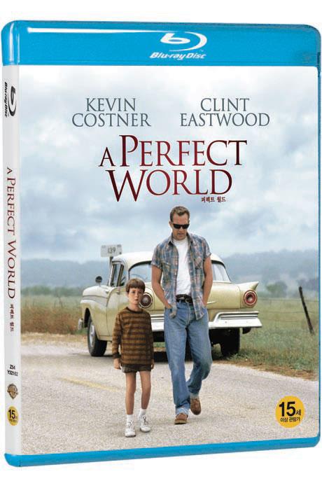 퍼펙트 월드 [A PERFECT WORLD]