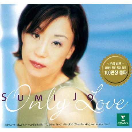 ONLY LOVE [스페셜]