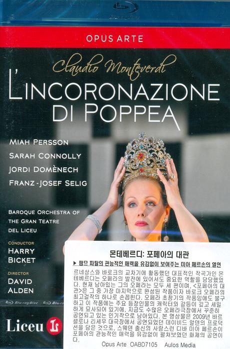 L`INCORONAZIONE DI POPPEA/ HARRY BICKET [몬테베르디: 포페아의 대관]