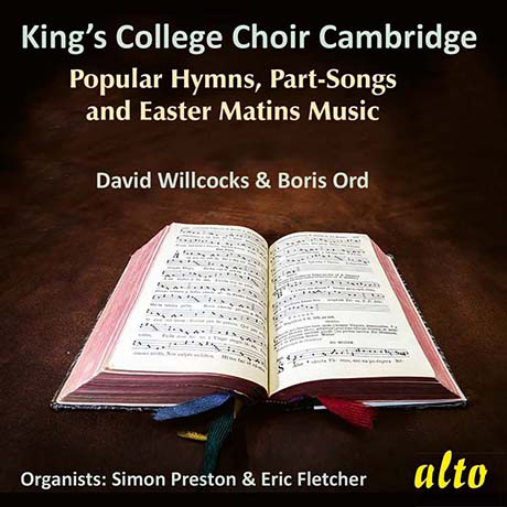 POPULAR HYMNS, PART-SONGS AND EASTER MATINS MUSIC/ DAVID WILLCOCKS [킹스 칼리지 합창단: 찬송가 모음집]