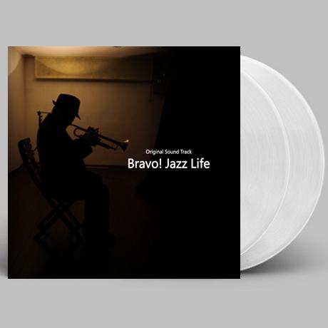 BRAVO! JAZZ LIFE [브라보 재즈 라이프] [180G CLEAR LP] [한정반]