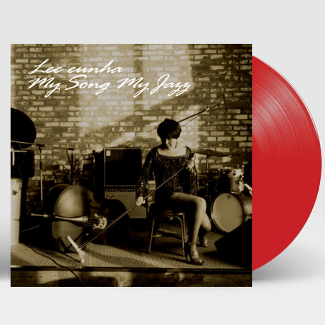 MY SONG MY JAZZ [180G RED LP] [한정반]