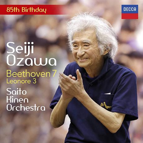 베토벤: 교향곡 7번/레오노레 서곡 3번
