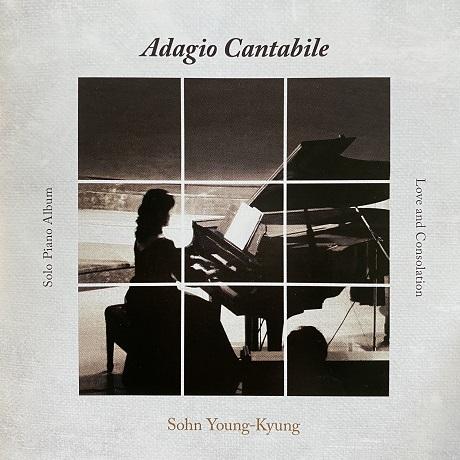 ADAGIO CANTABILE [모차르트 & 베토벤: 피아노 소나타]