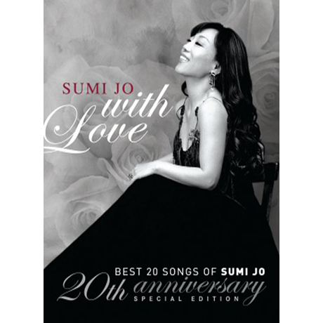 WITH LOVE: BEST 20 SONGS OF SUMI JO [20주년 기념 베스트]