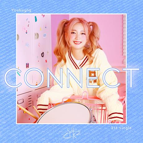 CONNECT [싱글 1집]