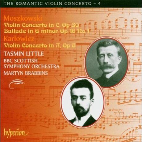 VIOLIN CONCERTOS/ TASMIN LITTLE