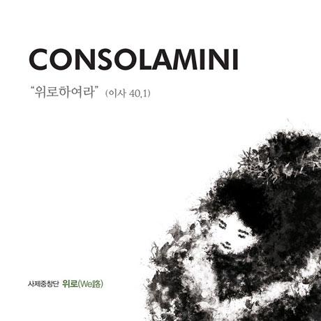 CONSOLAMINI