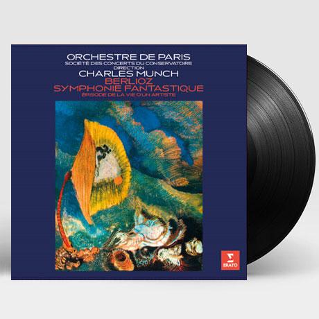 SYMPHONIE FANTASTIQUE/ CHARLES MUNCH [베를리오즈: 환상 교향곡 - 뮌시] [180G LP]