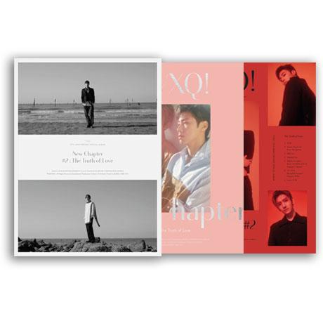 NEW CHAPTER #2: THE TRUTH OF LOVE [데뷔 15주년 기념 스페셜 앨범]