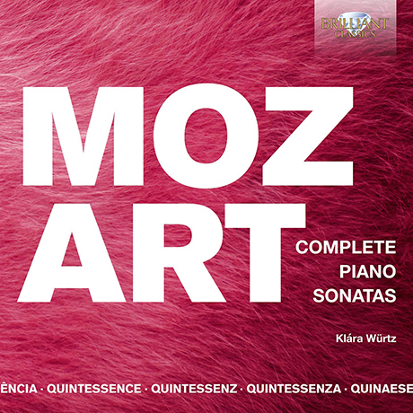 COMPLETE PIANO SONATAS/ KLARA WURTZ [QUINTESSENCE] [모차르트: 피아노 소나타 전곡 - 클라라 뷔르츠]