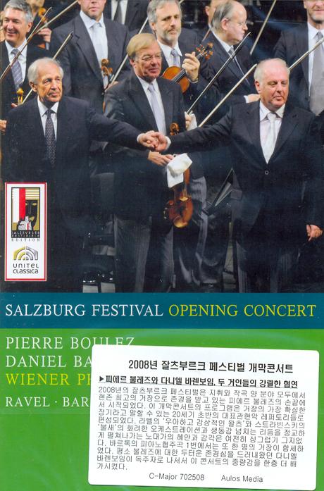 SALZBURG FESTIVAL OPENING CONCERT/ DANIEL BERENBOIM, PIERRE BOULEZ [2008년 잘츠부르크 페스티벌 개막콘서트]