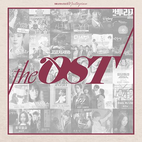 THE OST [드라마 컴필레이션]