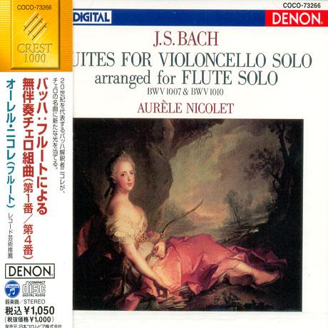 SUITES FOR VIOLONCELLO SOLO/ AURELE NICOLET