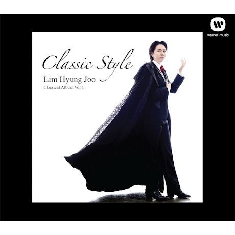 CLASSIC STYLE: CLASSICAL ALBUM VOL.1 [일반: 리마스터링반]